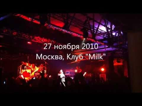 Lumen - Пора орать (Москва, 27.11.2010)