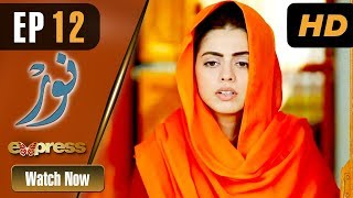 Pakistani Drama | Noor - Episode 12 | Express Entertainment Dramas | Asma, Agha Talal, Adnan Jilani