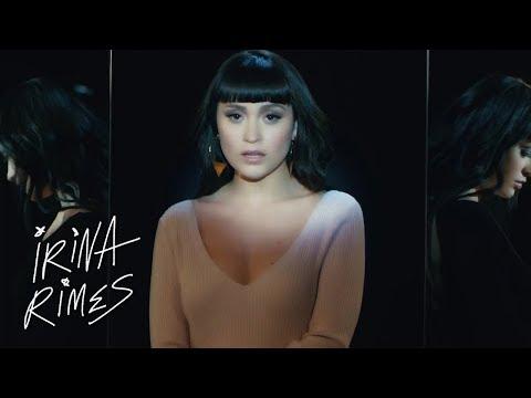 Irina Rimes - Ce s-a intamplat cu noi | Official Video