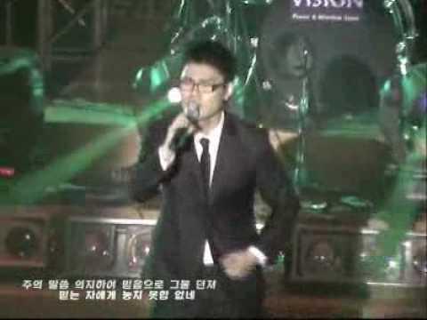 김범수 - 전능하신 나의 주 하나님 live