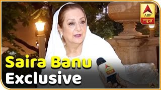 Saira Banu Writes To PM Modi, Seeks Help   FULL INTERVIEW   ABP News
