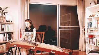 """Xiangwen Chen - 陈湘汶古筝演奏一百首之流行歌曲《成都》One Hundred Guzheng Performances by Xiangwenchen """"Cheng Du""""เฉินเซียงเหวิน กู่เจิง"""