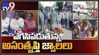Rebel candidates turn against YCP decision; ready to conte..