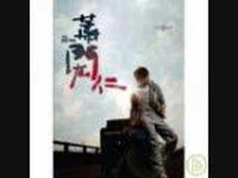 蕭閎仁-王寶釧苦守寒窯十八年