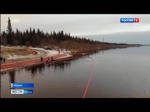 В Усинске введён режим ЧС из-за разлива нефти