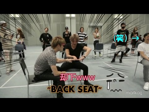 BACK SEAT 日本語ver.でリハ(SMAPみたいに?) JYJ