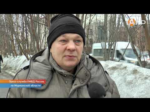 В Мурманской области перед судом предстанет группа чёрных риэлторов
