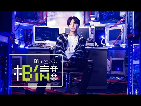 #GBOYSWAG 鼓鼓 [ 嗯哼 Uh-Huh ] Official Music Video