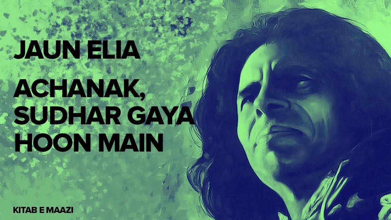 Ek Hunar Hai Jo Kar Gaya Hoon Main | Urdu Poetry