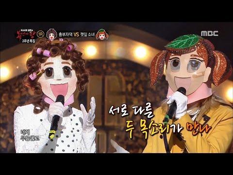 [King of masked singer] 복면가왕 - '9 Songs, Mood maker' vs 'leaf girl' 1round - I Miss You 20170402