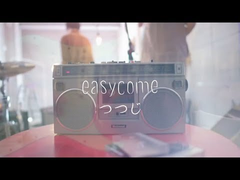 Easycome 「つつじ」