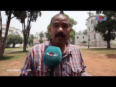 """ميكرو""""الأيام24"""": مصري يتوقع نتيجة مباراة المغرب والبرتغال"""