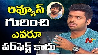 Anil Ravipudi Superb Words about Reviews and Reviewers : R..