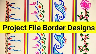 Border Designssimple And Easy Designsproject Borderhow To Decorate