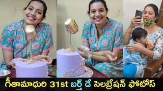 Cake special attraction in birthday celebrations of singer..
