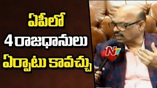 MP TG Venkatesh Sensational Comments On AP Capital; Four C..