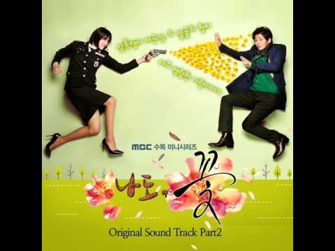 Suzy of Miss A - 눈물이 많아서 (Me Too, Flower OST Part 2)
