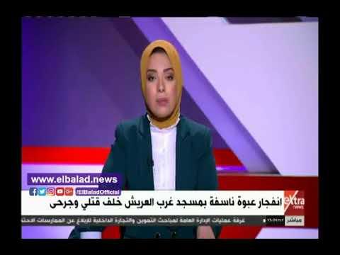 تفجير يقتل 155 شخصا و120 جريحا في هذه الدولة العربية