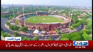News Headlines | 1:00 PM | 19 March 2018 | City42
