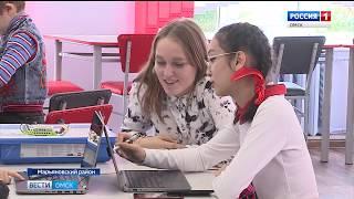 В Омске до конца этого года откроют детский технопарк «Кванториум»