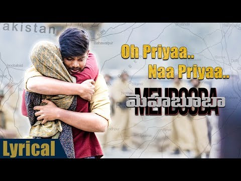 Oh-Priyaa-Naa-priyaa-Lyrical-Song