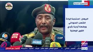 أهم تصريحات القائد العام للقوات المسلحة السودانية عبد الفتاح البرهان