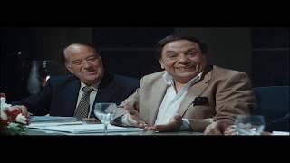 BoBos Movie - فيلم بوبوس -