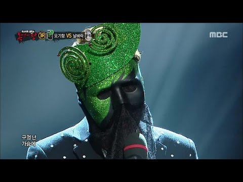 [King of masked singer] 복면가왕 스페셜 -  Im Se Jun - Like Being Shot by a bullet, 임세준 - 총 맞은 것처럼