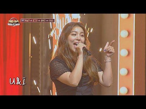 [에일리 4R] 콘서트를 방불케하는 흥잔치 'U&I'♬ 히든싱어5(hidden singer5) 8회