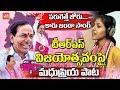 Madhu Priya song on KCR Victory