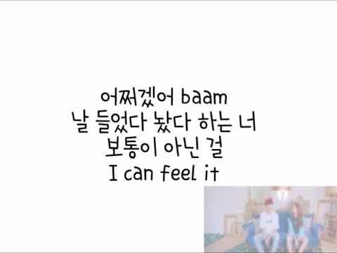 (음원/가사) 박경,박보람 - 보통연애