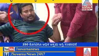 KGF notorious Rowdy Thangam Videos - Downlossless