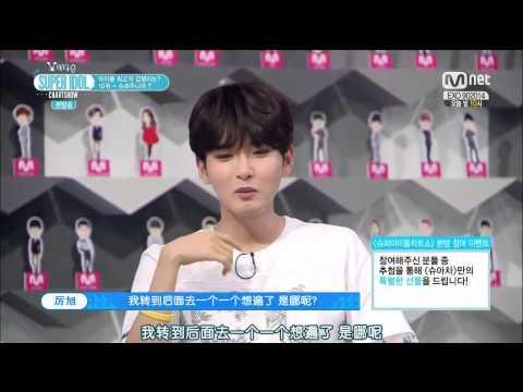 [HD 中字]140815 Super Idol Chart Show SICS - Super Junior 藝聲 Yesung 人中恐懼症