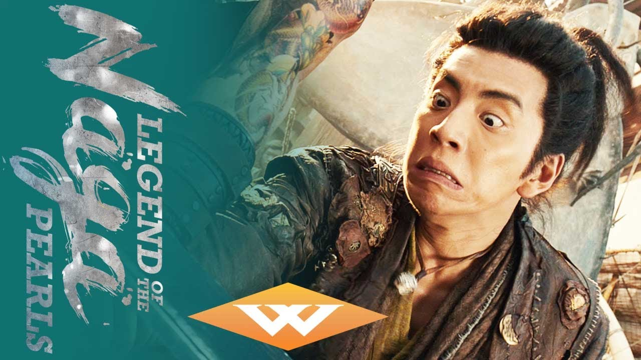 watch Legend of the Naga Pearls Theatrical Trailer