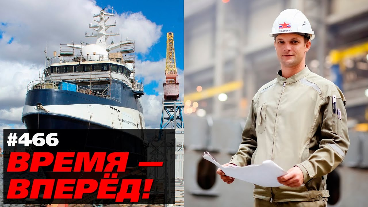 Дождались! В России снова строят научный флот