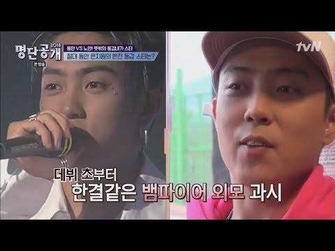 180123 동안 스타 - 은지원 (feat. 동갑 스타들) Eun Jiwon : He looks younger than his peers.