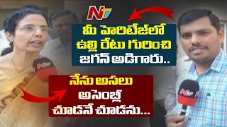 Chandrababu Wife Bhuvaneshwari Responds Over Onions Price ..