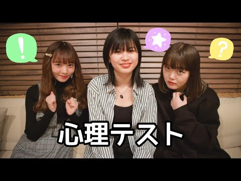 【GIRLFRIEND 4 YOU】「心理テスト!」 (SUB)