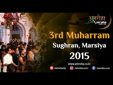 Amroha marsiya-3rd muharram-2015-guzri-sughran-amroha