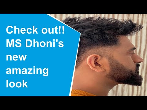Woah! MS Dhoni breaks the internet with stunning new look