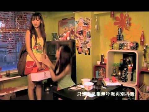 HotCha -  你的味道 [HotCha] - 官方完整版MV