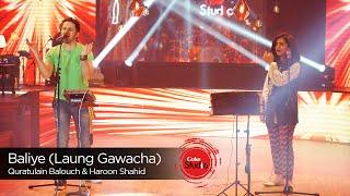 Baliye (Laung Gawacha), Quratulain Baloch & Haroon Shahid, Episode 2 , Coke Studio 9