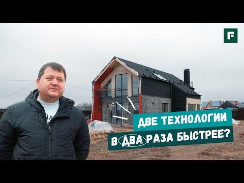 Инновационный дом в стиле барнхаус, с применением каркасной и панельной технологий  // FORUMHOUSE