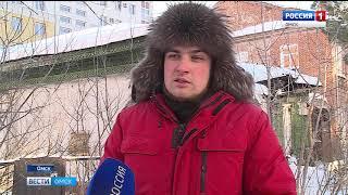 В Омске разрушается памятник зодчества