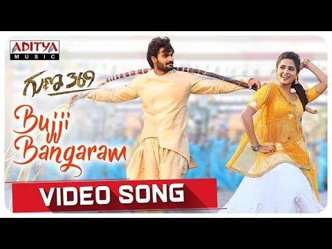 Guna-369-Movie-Bujji-Bangaram-Video-Song
