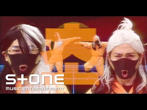 UV - 미세초 (Fine Dust) (Feat. Joon Park) MV