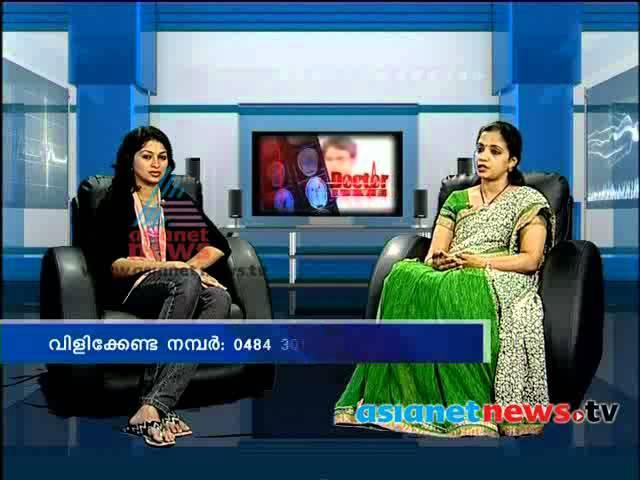 Dental disease: Doctor Live 7th Jan 2014 Part 2 ഡോക്ടര് ലൈവ്