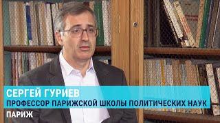 Гуриев, план Путина,