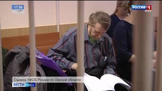 Житель Омска осуждён за хищение частей и комплектующих оружия