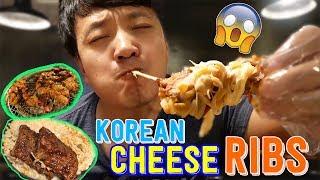 Spicy, Cheesy MASSIVE Korean RIBS(Galbi) Tour of Seoul, South Korea!